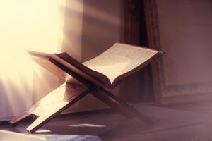 Koran - Kadir Gecesi